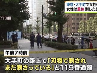 Tokyo police have arrested a male national of Myanmar in the alleged stabbing of his ex-girlfriend in Otemachi on Monday