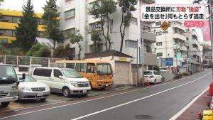 A man attempted to rob a pachinko parlor near Jiyugaoka Station