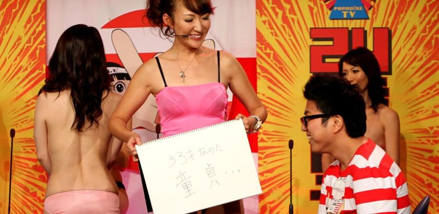 MC Myu and a 33-year-old virgin participate in Paradise TV's 'Eroticism Saves the Earth' fund drive.