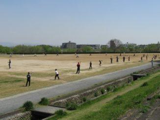 A charred male corpse was found at Arashiyamahigashi Park on Monday morning