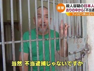Hiroyuki Nagahama