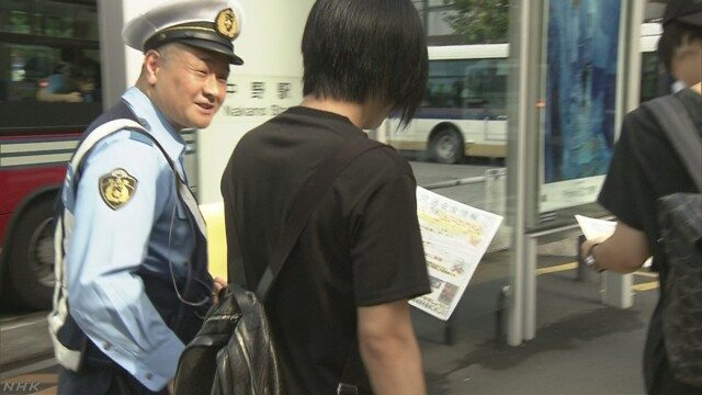 Police issued warnings to users of smartphones at JR Nakano Station