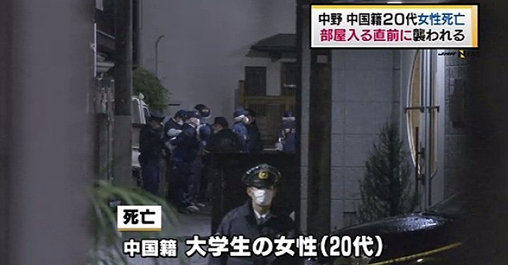 Police are probing the death of a university student found bleeding from her neck as a murder case (TBS News)