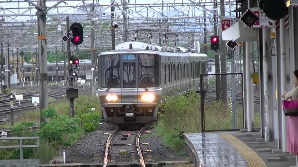 Police have accused a real estate executive of molesting a woman inside a car of the Tokaido Line as it traveled between Kyoto and Maibara stations
