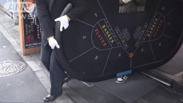 Police on Thursday busted a casino operating illegally in Roppongi
