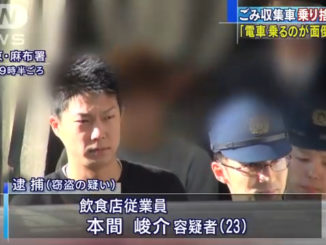 Shunsuke Honma was accused of stealing a garbage truck in Roppongi in June