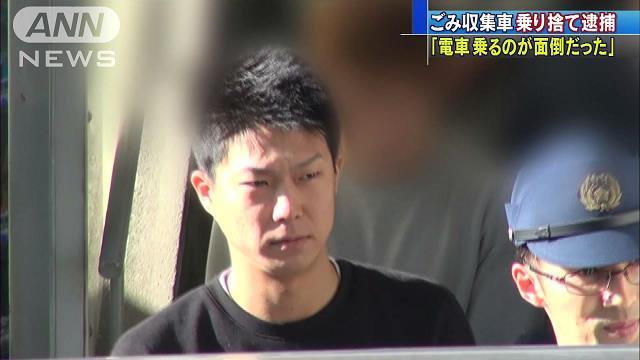 Shunsuke Honma