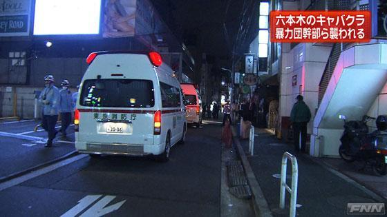 A Yamaguchi-gumi member was hurt in a 20-person brawl at a hostess club in Roppongi