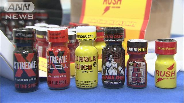 "A search of the suspect's residence revealed 360 bottles of illegal ""poppers"" drugs,"