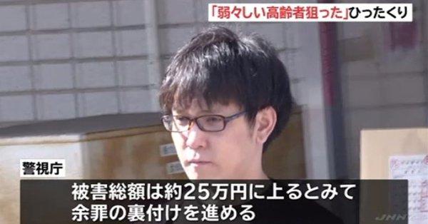 Ryuichi Kamimura
