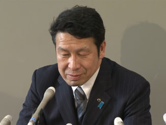 Ryuichi Yoneyama