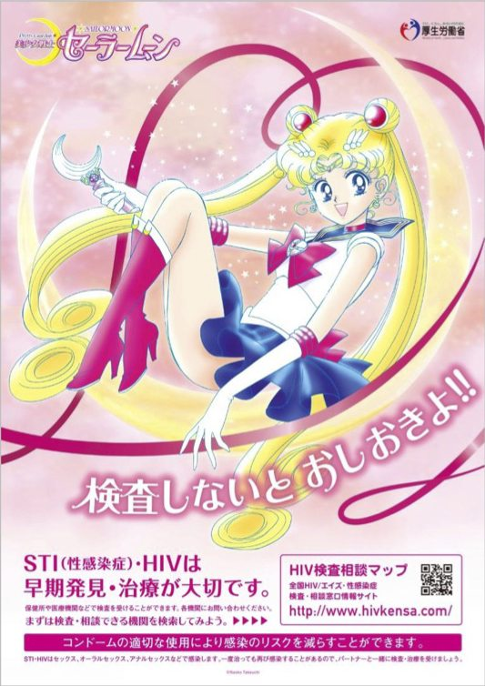 The health ministry launched a campaign featuring Sailor Moon to encourage women to get tested for STDs