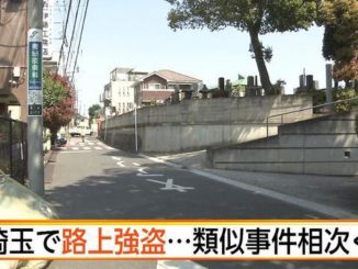A man returning home in Kawaguchi City early on May 3 was beaten and robbed of 1,000 yen