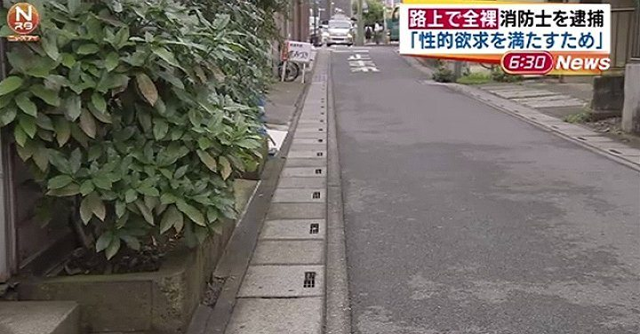 Police in Saitama arrested a fireman after he appeared nude near nude near Iwatsuki Station