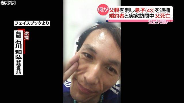 Kazuhiro Ishikawa