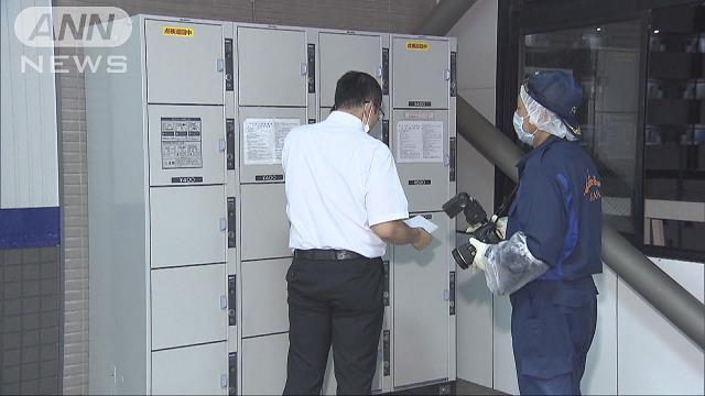 The corpse of a newborn was found in a coin-operated locker at Kita-Sakado Station in Sakado City in August