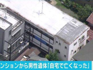 A corpse was found inside a residence in Urawa Ward of Saitama City on Sunday