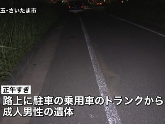 A male corpse was found inside a vehicle parked in Saitama City on Sunday