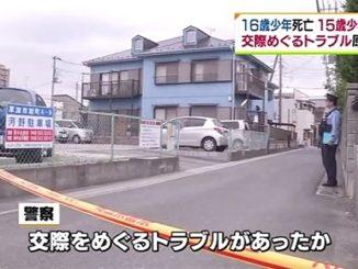 Saitama police in Soka City