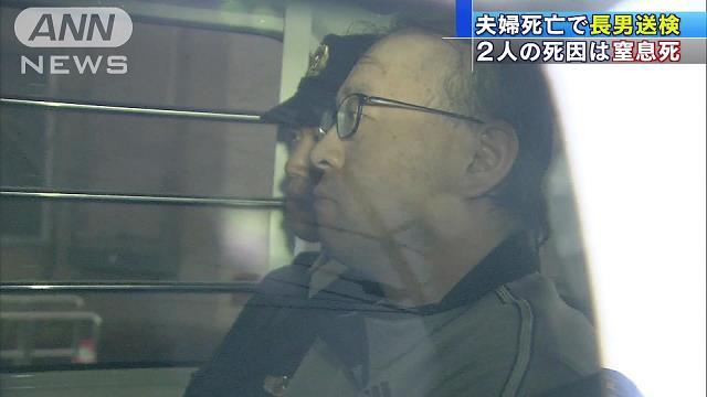 Mitsuo Sasaki