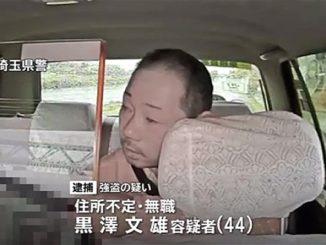 Saitama police