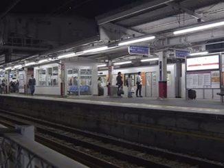 at JR Kuki Station