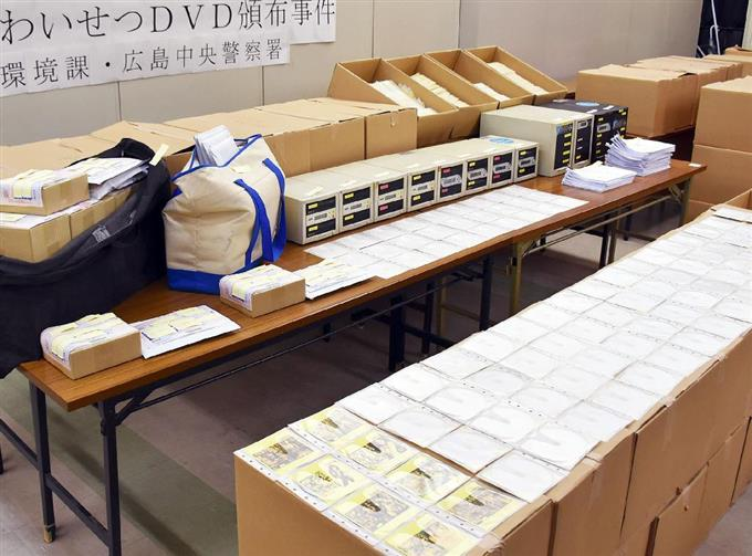 Hiroshima police seized 120,000 DVDs from a warehouse