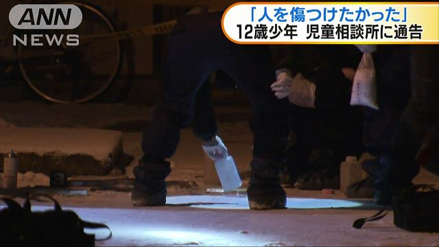 A woman in her 20s was stabbed in Sapporo