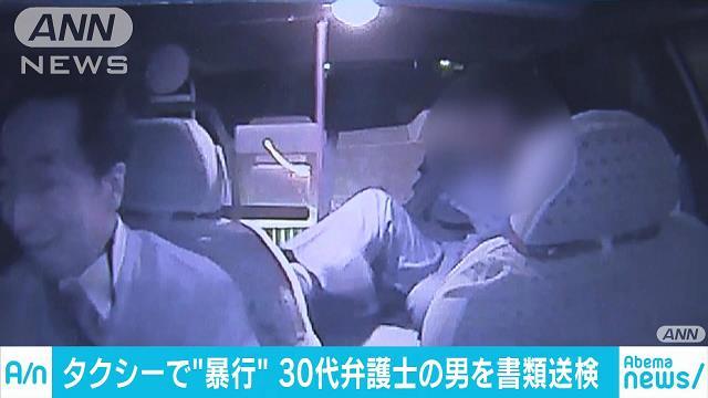 taxi in Sapporo