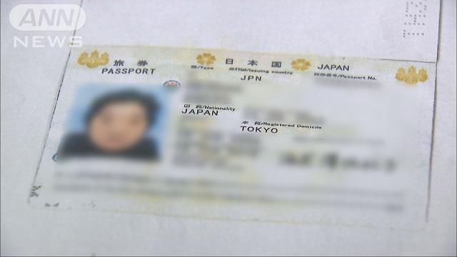 A woman presented a fake passport in swindling homebuilder Sekisui House out of 6.3 billion yen in a land deal