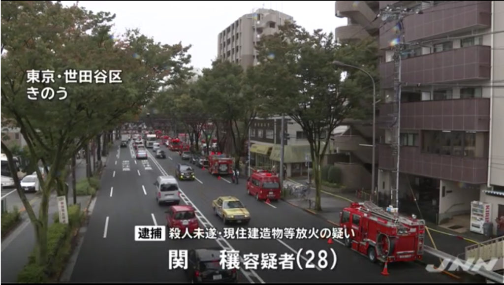 Tokyo police arrested a 27-year-old man for strangling his wife and setting their residence in Setagaya Ward on fire on Friday