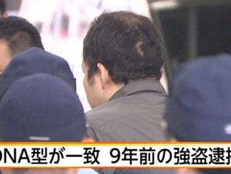 Atsushi Kameoka