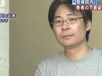 Hiroyuki Nishioka