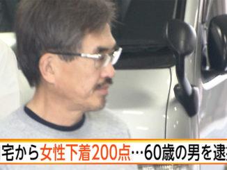 Toshiyuki Katsumi