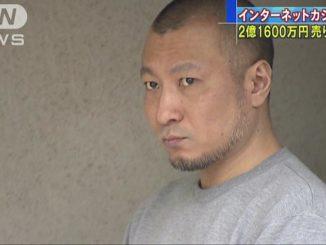 Takeshi Umino
