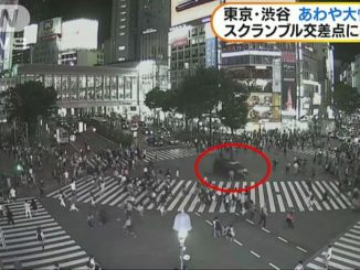 Shibuya 'scramble' crossing