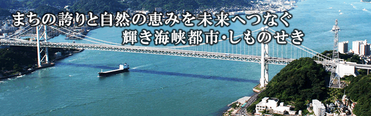 A staff member at Shimonoseki City has been accused in the illicit filming of a school girl last year at a hotel