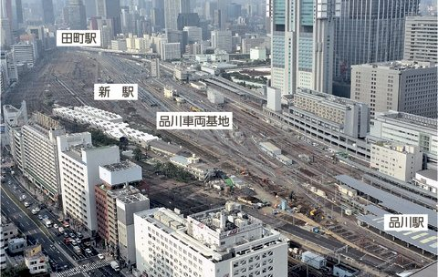The new Yamanote Line staiton will be between Tamachi and Shinagawa