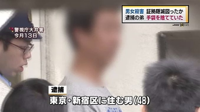 Tokyo police have arrested a man, 48, in connection with the murder of a man and woman in Shinagawa Ward