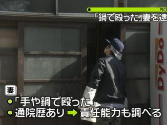 Tokyo police in Shinagawa Ward