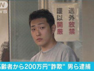 Shingo Watanabe