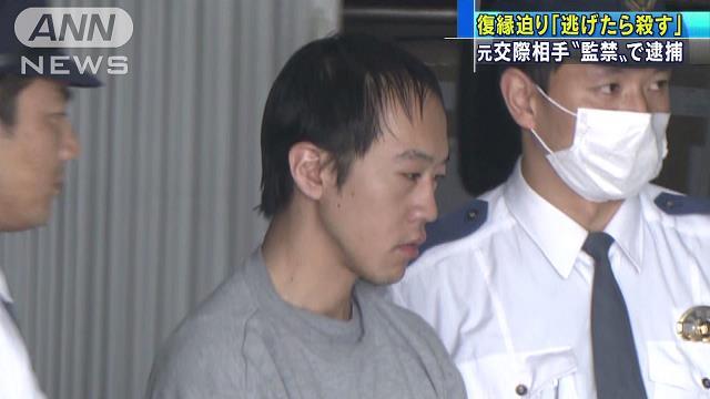 Shinichi Asano