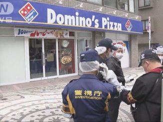 Tokyo police at Domino's Pizza in Shinjuku Ward