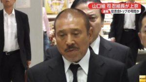 Shinobu Tsukasa of the Yamaguchi-gumi