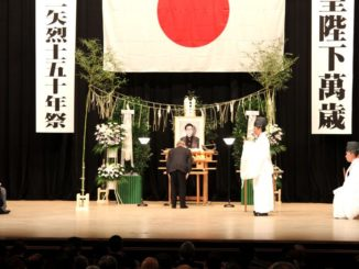 Right-wing groups attend a Shinto ceremony to honor Otoya Yamaguchi