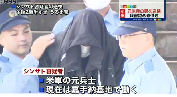 Police arrested Kenneth Shinzato for allegedly abandoning the body of Rina Shimabukuro on Thursday