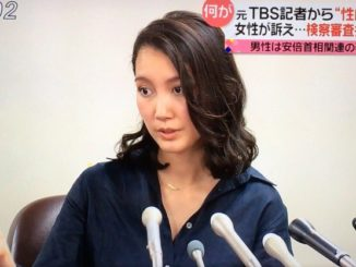 "A woman going by the name ""Shiori"" has accused"