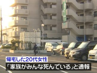 The bodies of four persons were found inside a residence in Shizuoka City on Wednesday morning