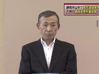 Hirofumi Ito