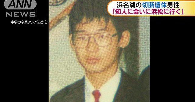 Yuto Demachi